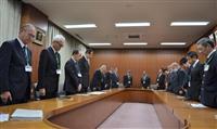 大阪北部地震から半年 高槻市長「責任痛感」犠牲女児悼む