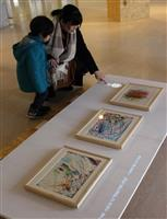 チンパンジーやボノボが描いた絵画を展示 京都造形芸術大