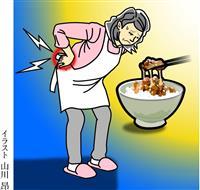 【痛み学入門講座】骨粗鬆症対策は納豆食べて日光浴