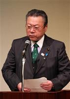 桜田五輪相「サイバー対応強化は重要な進展」 新防衛大綱の閣議決定