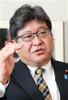 新防衛大綱「最大限の方針を示した内容」 自民・萩生田幹事長代行