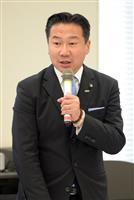 立民・福山幹事長「非常に問題」 防衛大綱閣議決定で