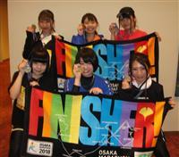 【動画】関西アイドル「大阪マラソン」はサバイバル