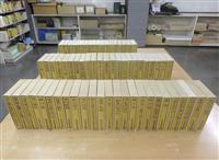 ファン寄贈で清張全集が書棚に 盗難あった北九州市立中央図書館