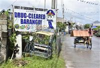 麻薬犯罪対策で殺害の容疑者5千人突破 フィリピン