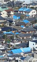 大阪北部地震から半年 現場はなお癒えず