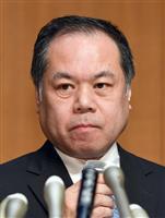 「はれのひ」被告に実刑判決 詐欺罪で横浜地裁