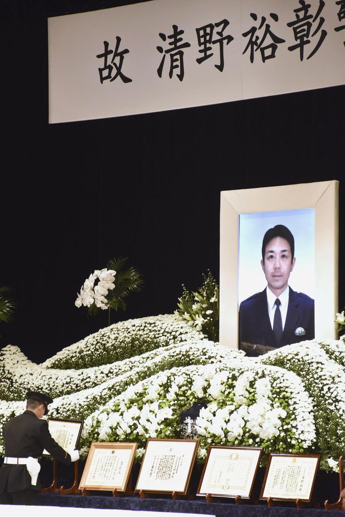 仙台交番襲撃、殉職警官の警察葬...