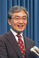 「小惑星ハンター」吉川真氏、大胆任務主導と英科学誌