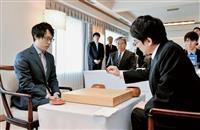 井山天元、七大タイトル獲得通算43期の新記録