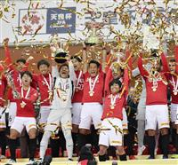 【サッカー通信】天皇杯を制した浦和、3度目アジア制覇へ意欲十分