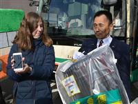 兵庫・城崎、手ぶら観光を 手荷物大阪へ即日配送 高速バス活用、外国人にPR