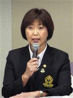 女子ゴルフ来季2試合減 放送権一括管理で放送局と対立