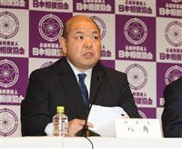 暴力行為で横綱は引退勧告以上 相撲協会が処分基準