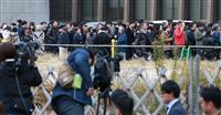 傍聴券求め559人が長蛇の列 大阪・寝屋川中1殺害