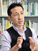 【大学発】プロセス大切に 大阪国際大(下)
