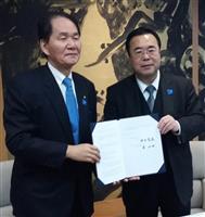 東京芸大、香川県提携、人材発掘へ