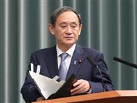 菅義偉長官「コメント控える」 韓国政府相手の徴用工訴訟