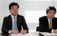 統一選、神奈川で維新と希望が相互推薦