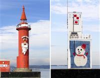 博多港灯台もクリスマス 海保職員、飾り付けで気分盛り上げ