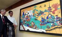 湊川神社で正成・正行の復元絵馬公開 「父子の絆100年先に」