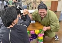 宇良関、腕相撲でエール 神戸のフリースクール訪問、「何事も前向きに」
