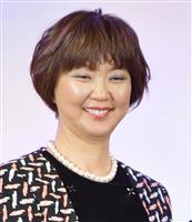 小林浩美会長の5選内定 日本女子プロゴルフ協会