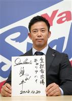 ヤクルト雄平、1億円で更改 「想像できなかった」