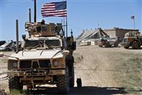 米軍のシリア撤退 ロシアやイランが影響力拡大も