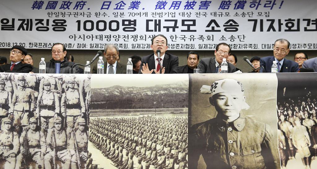 ソウルで記者会見する「アジア太平洋戦争犠牲者韓国遺族会」のメンバーら=20日(共同)