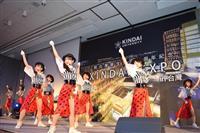 近大、台北で交流50周年イベント マグロ解体も