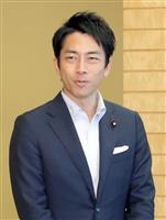 小泉進次郎氏、有志募り歴史勉強会 来年1月にも発足
