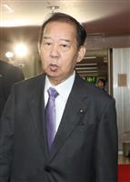 二階俊博自民幹事長、IWC脱退へ「並々ならぬ決意だ」