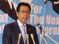 秋元克広・札幌市長、再選出馬を表明