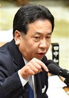 立民、東京で地方議員増やす 無党派の「風」…都民ファ失速も遠因