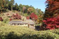 【大人の遠足】茨城・常陸太田「西山御殿」水戸黄門が晩年過ごした理想郷