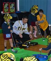 阪神・能見投手、西宮の幼稚園を訪問 園児らにおもちゃ寄贈
