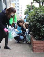 街の掃除に140人集まる 「手ぶら」「誰でも」浪速区役所企画 家族連れの姿も