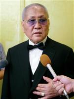 2400万円の使途不明金 日本ボクシング連盟