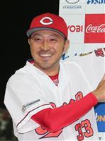 広島・菊池涼介、メジャー挑戦希望 来オフ、ポスティングで