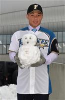 台湾・王柏融、札幌ドームで日本ハム入団会見「雪にびっくり」