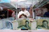 【中東見聞録】イランが仮想通貨に触手 米制裁の「抜け道」確保に躍起