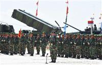 インドネシア、ナトゥナ諸島に軍事基地 南シナ海、中国に対抗