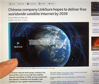 【エンタメよもやま話】世界を無料Wi-Fiでつなぐ ファーウェイよりも注意…