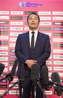 「ミスターセレッソ」森島氏、C大阪新社長に就任 元代表MF