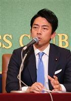 37歳・小泉進次郎氏、思わずボヤキ?「私も結婚したい」