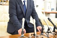 仙台中2自殺いじめ認定 父「やっと出口見えた」 加害者特定至らず「残念」