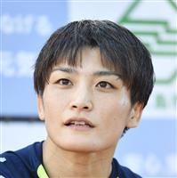 伊調と川井梨、五輪女王が初戦対決 22日の全日本レスリング