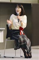 長嶋茂雄さんは「順調に回復」 次女三奈さんが説明