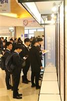 【未来志向の虚実】(1)韓国の若者、就職先は日本 なお「特別な国」